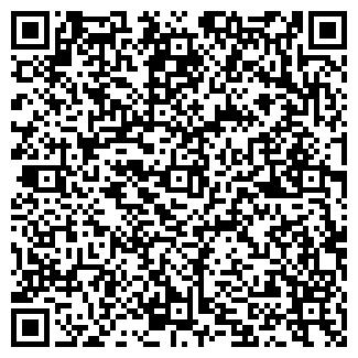 QR-код с контактной информацией организации АВЕРСОН-СОФТ ООО