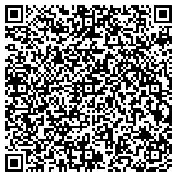 QR-код с контактной информацией организации ООО Амиго Дизайн