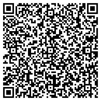 QR-код с контактной информацией организации АТЕЛЬЕ, ООО
