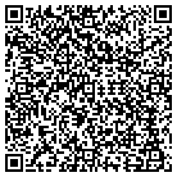 QR-код с контактной информацией организации ПЕНЗИН В. А.