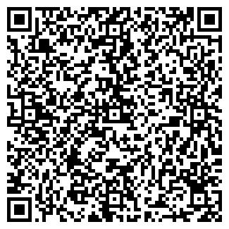 QR-код с контактной информацией организации ПЕППИ, ООО