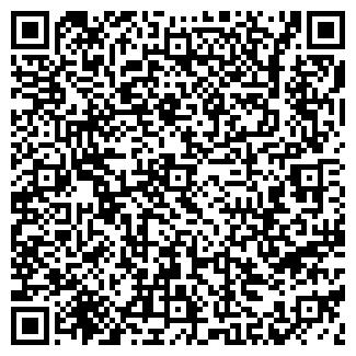 QR-код с контактной информацией организации СТИЛЬ-С, ООО