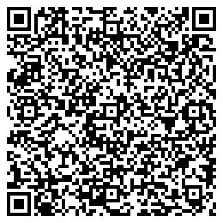 QR-код с контактной информацией организации ШАРМ, ОАО
