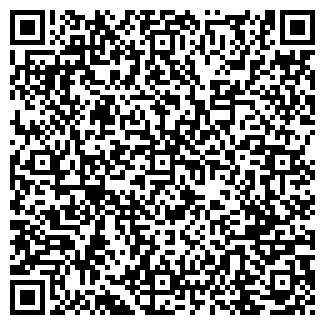 QR-код с контактной информацией организации КЛАССИРИС