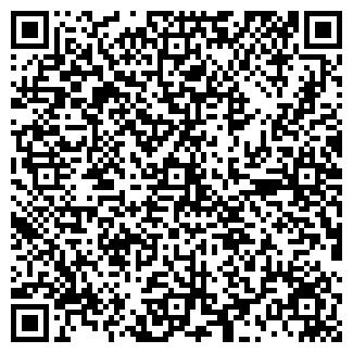 QR-код с контактной информацией организации ЛИДЕР ДЖИНС