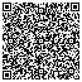 QR-код с контактной информацией организации АВЕСТАСТРОЙ ЧУП