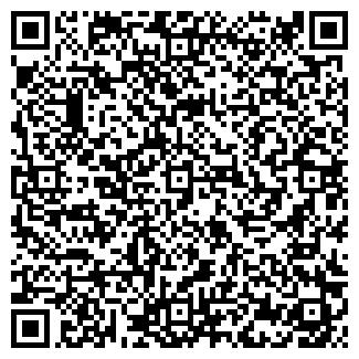 QR-код с контактной информацией организации МОДА-ХАУС