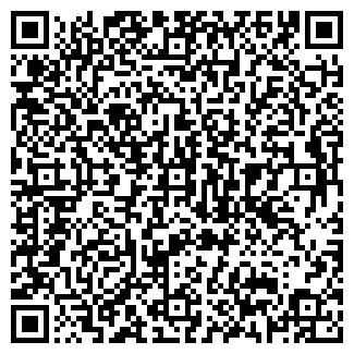 QR-код с контактной информацией организации САЛЮТ-2