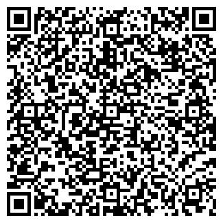 QR-код с контактной информацией организации БЕБИ