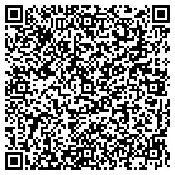 QR-код с контактной информацией организации ВЕЛОМИР КОМПАНИЯ