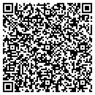 QR-код с контактной информацией организации МАЛЫШ-2