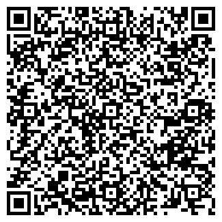 QR-код с контактной информацией организации ООО АВИЛЮКС