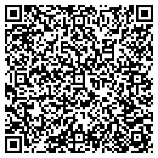 QR-код с контактной информацией организации ЛА СТЕЛЛА