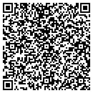 QR-код с контактной информацией организации АВИНДА ОДО