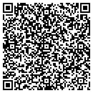 QR-код с контактной информацией организации ИВАРЕН