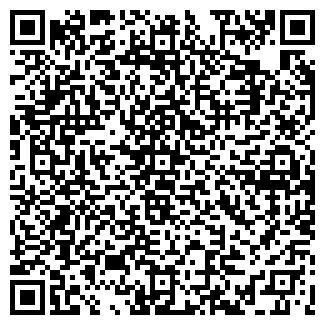 QR-код с контактной информацией организации Общество с ограниченной ответственностью АРОМАТ