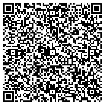 QR-код с контактной информацией организации № 8 СМОЛОПТХОЗТОРГА