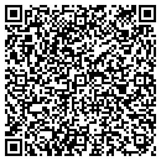 QR-код с контактной информацией организации № 23 МПРТ