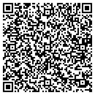QR-код с контактной информацией организации АВИНОР ООО
