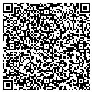 QR-код с контактной информацией организации АВИСТИК ОДО
