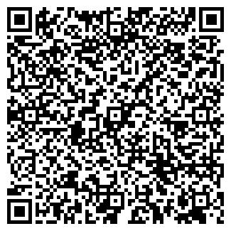 QR-код с контактной информацией организации СТРОМИКС