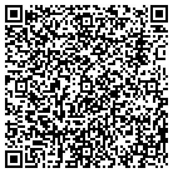 QR-код с контактной информацией организации НАИС АРСЕНАЛ, ООО