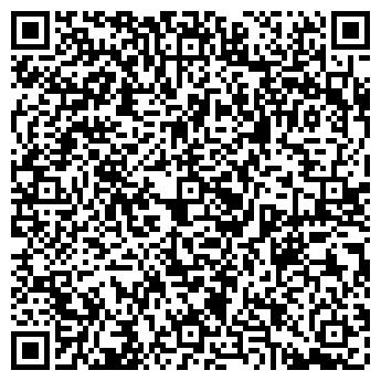 QR-код с контактной информацией организации НЕВЕСТА САЛОН-ЛЮКС