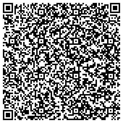 QR-код с контактной информацией организации 12 Лечебно-диагностический центр Министерства обороны Российской Федерации