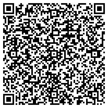 QR-код с контактной информацией организации МАГИСТР КОМПАНИЯ , ЗАО