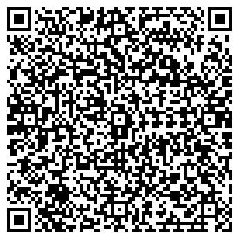 QR-код с контактной информацией организации КНИГИ ОТ А ДО Я