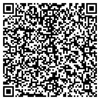 QR-код с контактной информацией организации АВН СООО