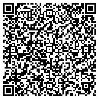 QR-код с контактной информацией организации IN ФАРМАТ