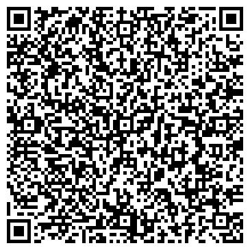 QR-код с контактной информацией организации ЛАЙТЕК КОМПАНИЯ