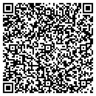 QR-код с контактной информацией организации РОСЛАВЛЬСКИЙ