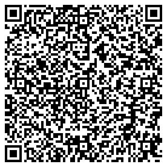 QR-код с контактной информацией организации СМОЛЕНСКИЙ ВЕЩЕВОЙ РЫНОК
