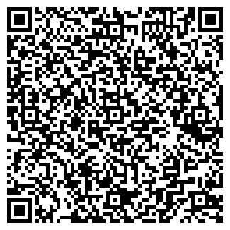 QR-код с контактной информацией организации АРИНА ТЦ