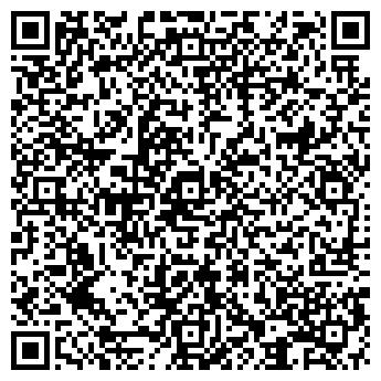 QR-код с контактной информацией организации ГОРОДЯНСКИЙ ТОРГОВЫЙ ЦЕНТР