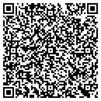 QR-код с контактной информацией организации ГУГОЛ ТД