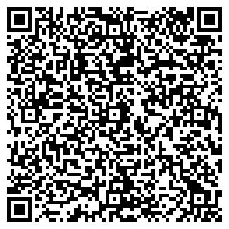 QR-код с контактной информацией организации МАКСИДОМ+ ТЦ