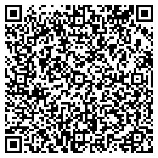 QR-код с контактной информацией организации МЕТРО ТД