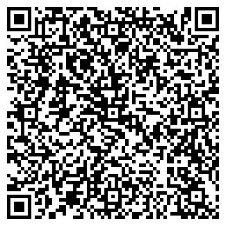 QR-код с контактной информацией организации АВТОБАЗА ОАО