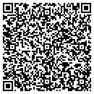 QR-код с контактной информацией организации ДГУП-661