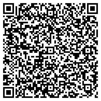 QR-код с контактной информацией организации ЖУРАВИНКА