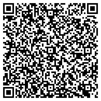 QR-код с контактной информацией организации ПОЭЛЬЕРА