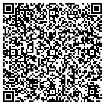 QR-код с контактной информацией организации СМОЛЕНСККОНТРАКТ, ОАО