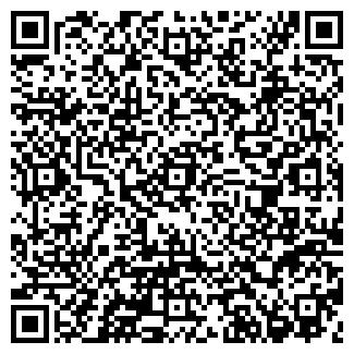 QR-код с контактной информацией организации УЮТНЫЙ БЫТ