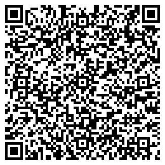 QR-код с контактной информацией организации АВТОБЕЛВИКА УП