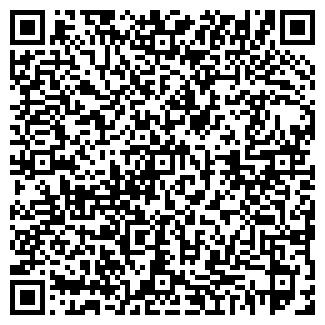 QR-код с контактной информацией организации ПДС-КОМФОРТ, ООО