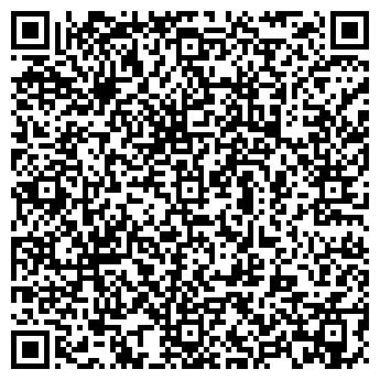 QR-код с контактной информацией организации БЕЛАВТОМАЗФИЛИАЛЫ, ЗАО
