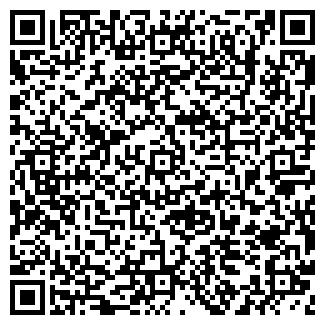 QR-код с контактной информацией организации АВТОДЕЛО № 1